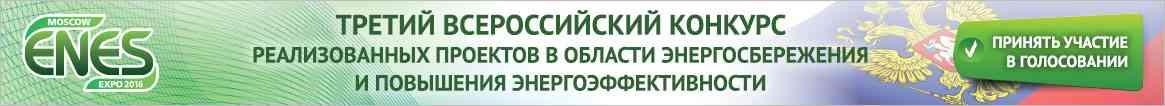 enes-16-1165-106